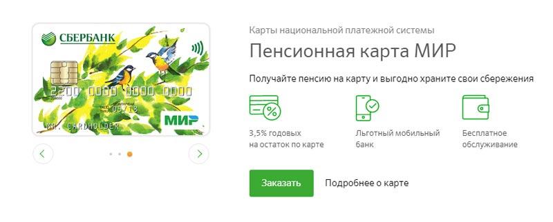 Смена валюты счета PayPal