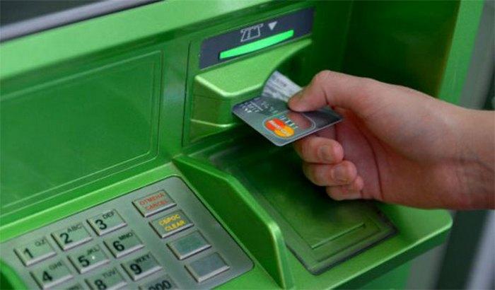 sberbank_na_qiwi5c5b403935b04