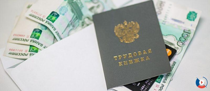 Оформление золотой дебетовой карты ВТБ 24 доступно для любого клиента банка. Довольно часто ее выбирают для перечисления зарплаты, так как она представляет своему владельцу ощутимое число бонусов и привилегий.