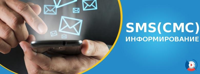 От подключения пакета услуг можно отказаться, но тогда потребуется отдельно подключать sms-информирование и оформлять доступ в ВТБ-Онлайн.