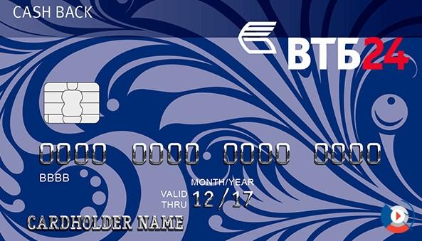 Золотая карта ВТБ Коллекцияи любая другая премиальная являются именными, поэтому потребуется некоторое время на ее выпуск (печать) и доставку.
