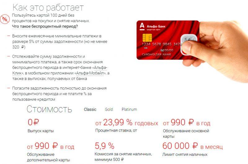 По отзывам сотрудников банка, кредитная карта с увеличенным льготным периодом - действительно востребованный вид банковского продукта