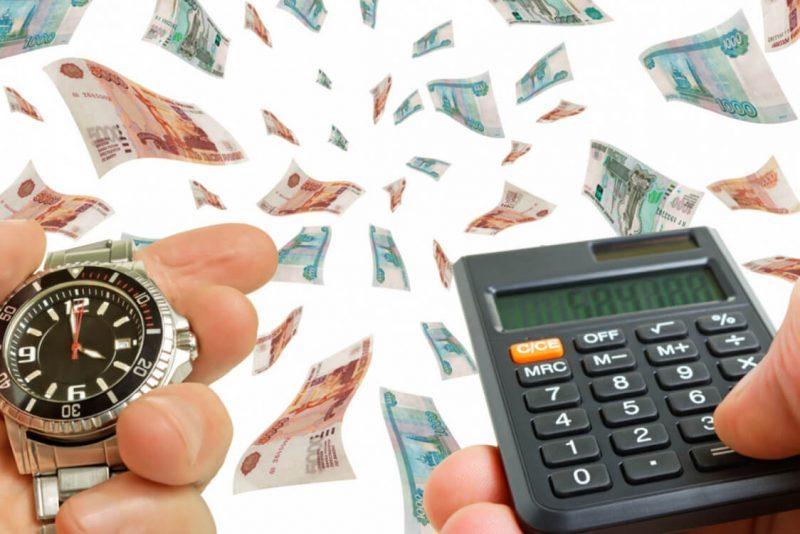 Уменьшение ежемесячных платежей согласно графику