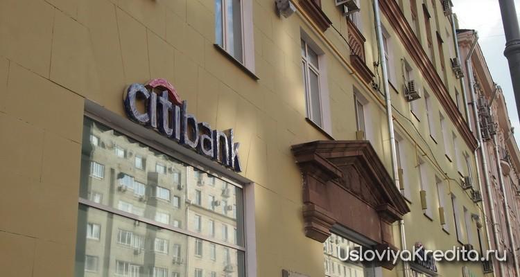 Какие банки выдают наличные даже с просрочками