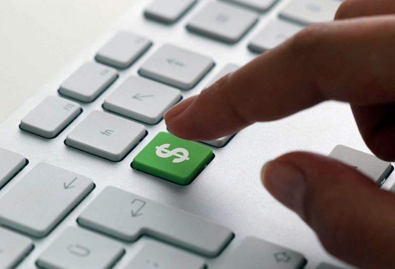 Взять займ через интернет