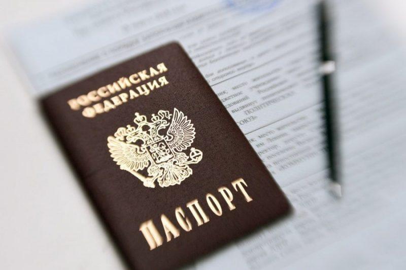 Иметь российское гражданство