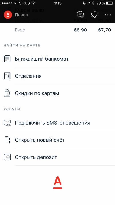 поиск банкоматов