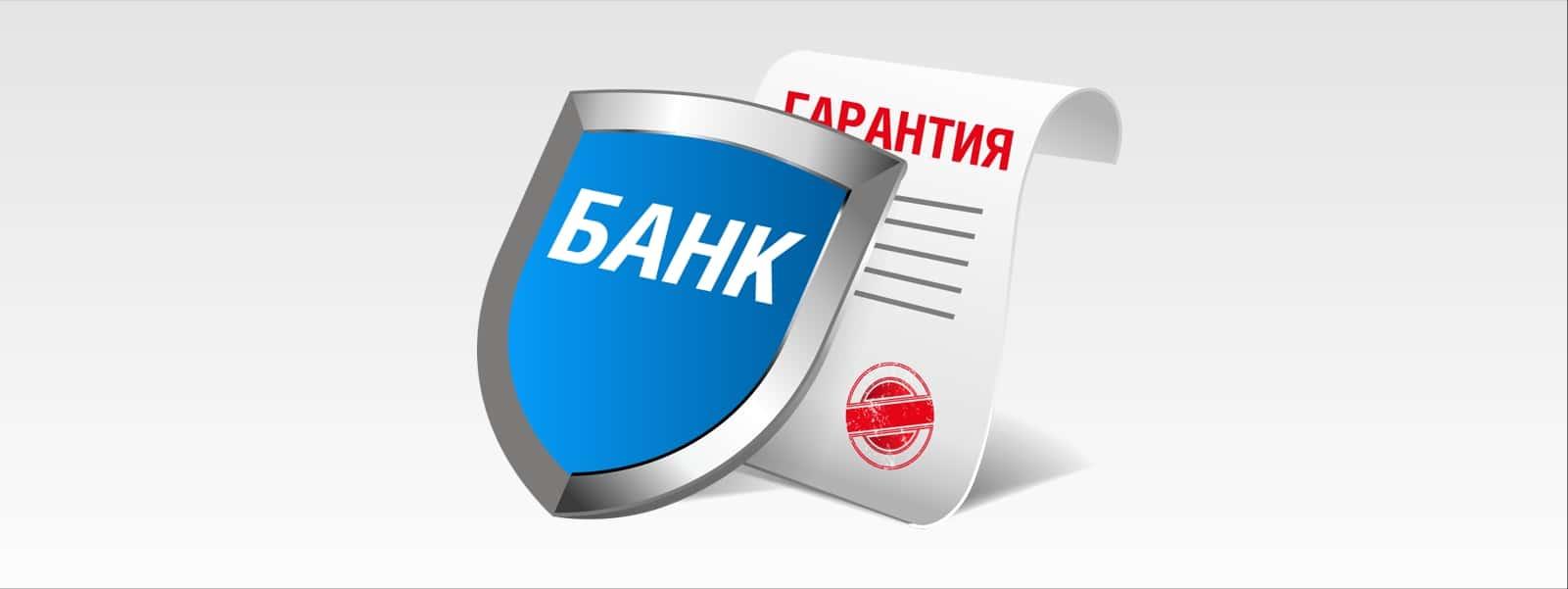 Банк ВТБ. Тарифы на РКО для юридических лиц