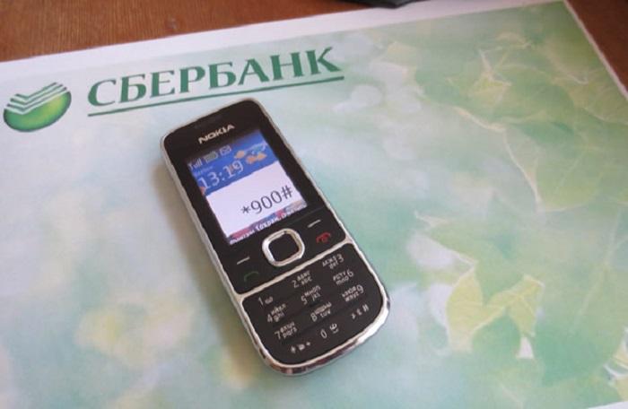 все возможности мобильного банка от компании Сбербанк