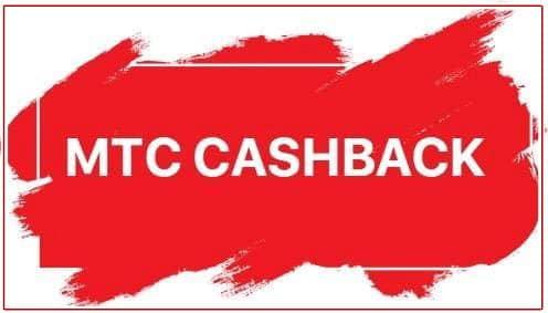 заявка на кредитную карту мтс