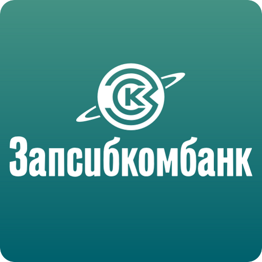 Запсибкомбанк